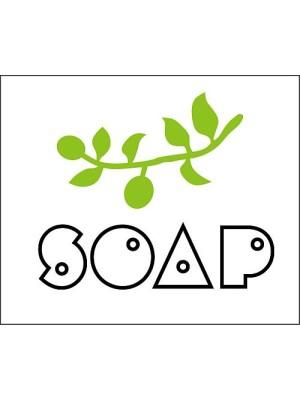 Olive stamp